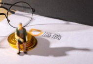 滴滴出行将在深圳布局华南总部和国际研发中心