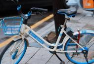 成都城管:青桔、哈啰单车11月严重超额投放车辆