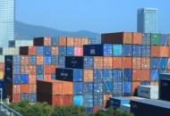 中国外运:2019年公司跨境电商物流业务量同比增长约56%