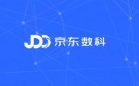 中国银行成为首家与银联、微信互联互通的银行