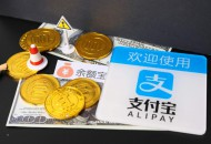 支付宝:春节期间停止审核小程序与生活号