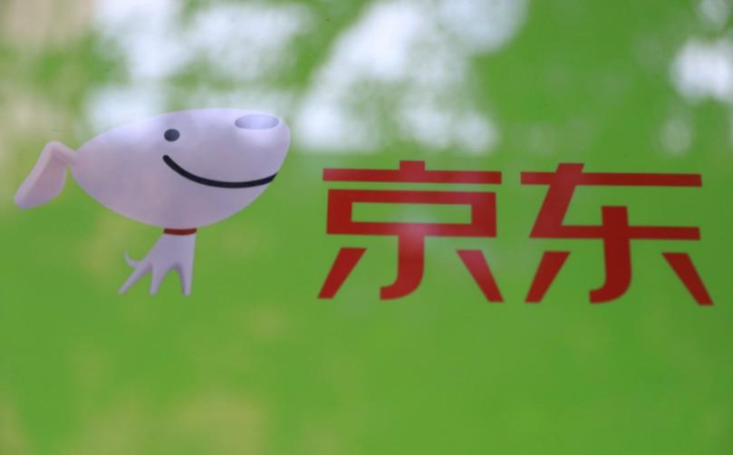 """京東:""""綠色消費""""商品的種類已經超過1億種_零售_電商報"""