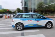 微信支付出租车助手小程序已服务近300万用户