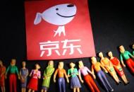 京东企业业务与滴滴企业版开展联合活动