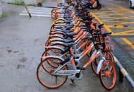 遂宁共享单车达1.3万辆  日均骑行次数7.6万人次