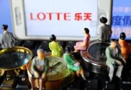 乐天退出越南在线市场 零售巨头为何在此纷纷折戟?