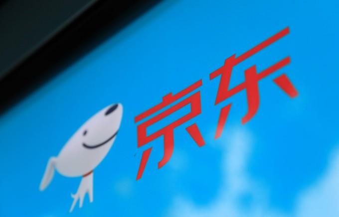 京东京喜年货节今日正式开启   将持续至明年1月31日_零售_电商报