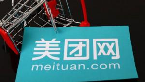 今日盘点:美团云注册资本暴增至8.7亿元 王兴实控