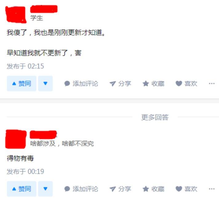 """毒App啟動品牌升級 更名為""""得物""""_零售_電商報"""