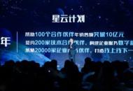 """中小企业一年节省500亿 高质量企业服务成中国企业""""逆生长""""秘诀"""