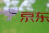 """京东系社交电商平台""""芬香""""获千万融资"""