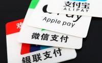 Apple Pay将于今年上线京津冀互联互通卡_金融