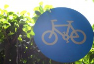 合肥新增单车停车位286处  将与企业共管