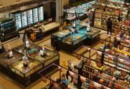 杭州市发布新零售发展五年行动计划