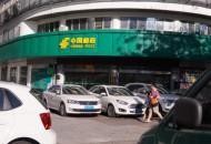 天津邮政、邮储天津分行、小米天津公司达成战略合作