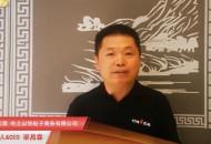 叮咚买菜CEO梁昌霖:在上海等6城已开设近550个前置仓