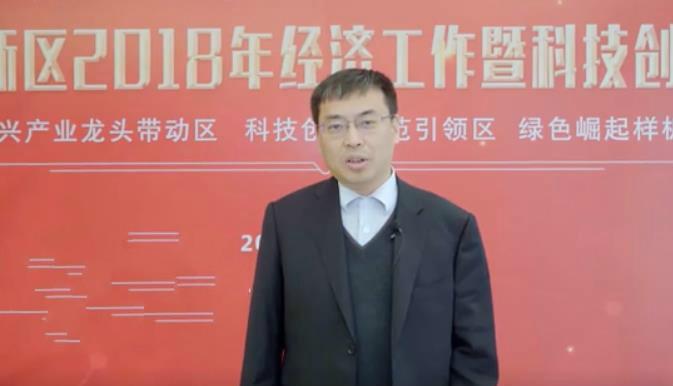 小辣椒创始人王晓雁官宣加入小米_人物_电商报