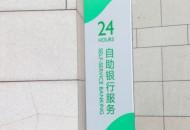 腾讯持股的东南亚电商公司Sea正申请新加坡全数字银行牌照