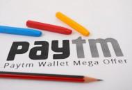 印度統一支付接口移動支付交易額突破2萬億盧比大關
