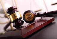 拉勾招聘等15款APP被指有侵害用户权益行为