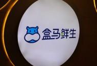 盒马不设置防盗门引争议 网友:涉嫌钓鱼执法