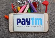 Paytm:通过信用卡充值需支付2%的费用