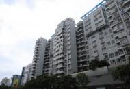 蛋壳公寓更新招股书  拟最高募资2.01亿美元
