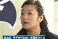 """瑞幸入局新零售,咖啡女王成""""无人零售""""新星!"""