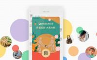 微信支付上线2020年春节跨境支付优惠_金融_创业
