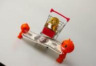 富豪的淘寶購物清單:單價99萬的主機、200萬的萬智牌、2888萬的鋼筆!