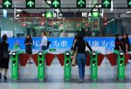 蘇寧小店APP上線出行支付新功能 已在南京地鐵開通