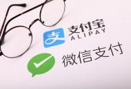 大阪地铁将推出二维码支付 支持支付宝和微信支付