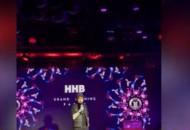 """馬云的""""HHB平頭哥""""酒吧上海店開業"""