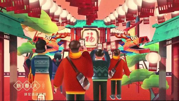 """支付宝""""集五福""""活动今日正式上线 已有超28万人集齐_金融_电商报"""