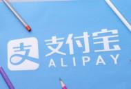 """支付宝联合杭州检察院推出""""侵害未成年人合法权益线索举报小程序"""""""