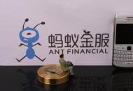 蚂蚁金服投资自动售货机企业易触科技 持股5.47%