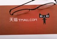 天猫海外:去年11月以来澳洲华人购买口罩近200万只