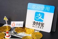 """支付宝:金融科技大会""""外滩大会""""将永久落户上海"""