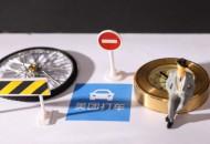 """因""""出租车感谢费""""问题   上海消保委将于1月20日约谈美团打车"""