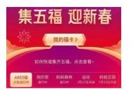 疯狂的互联网春节红包,是一场巨头的军备竞赛!