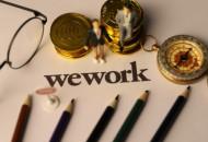 上市失败后  WeWork去年第四季度仅签署4份租约