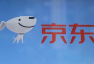 京东在西藏成立贸易公司 注册资本为2000万