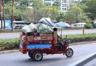 河南省计划打造全国物流降本增效示范区