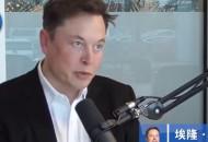马斯克:2050年之前SpaceX可以将100万人送上火星