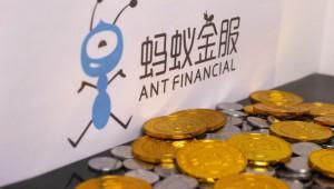 今日盘点:传蚂蚁金服正与投行洽谈IPO计划