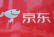 京喜:1月1日至17日 累计销售商品件数超过10亿
