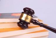 又两家跨境电商公司遭GBC律所立案起诉