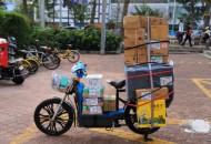 《郵政業寄遞安全監督管理辦法》將于2月15日起實施