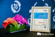 有效提升企业福利幸福度 京东锦礼获HRTechChina人力资源科技大奖