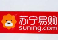苏宁易购:全站上千款健康商品绝不允许涨价